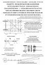 PLANCHE-CHARETTE-BAMBOU2.jpg: 707x1000, 85k (08 avril 2016 à 07h15)