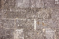 mur5.jpg: 1000x665, 290k (10 mars 2016 à 20h49)